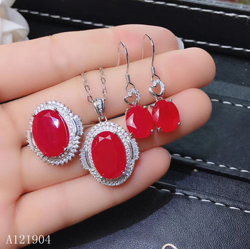 KJJEAXCMY boutique jewels 925 sterling silver inlaid natural ruby female pendant necklace ring earrings set support detection