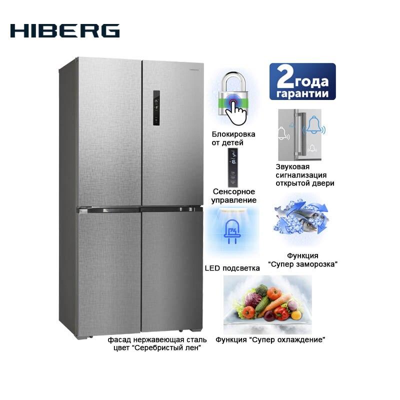 4-door refrigerator HIBERG RFQ-490DX NFXq холодильник hiberg rfq 490dx nfxq