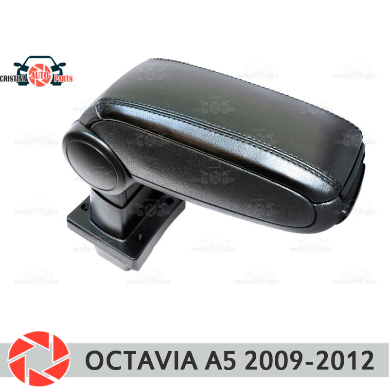 цена на Armrest for Skoda Octavia A5 2009-2012 car arm rest central console leather storage box ashtray accessories car styling