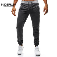 Sweatpants Men S New Stylish Tracksuit Trousers 2017 Autumn Winter Casual Joggers Solid Color Long Track