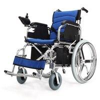 2017 Hot Sell Folding Lightweight Electric Wheelchair