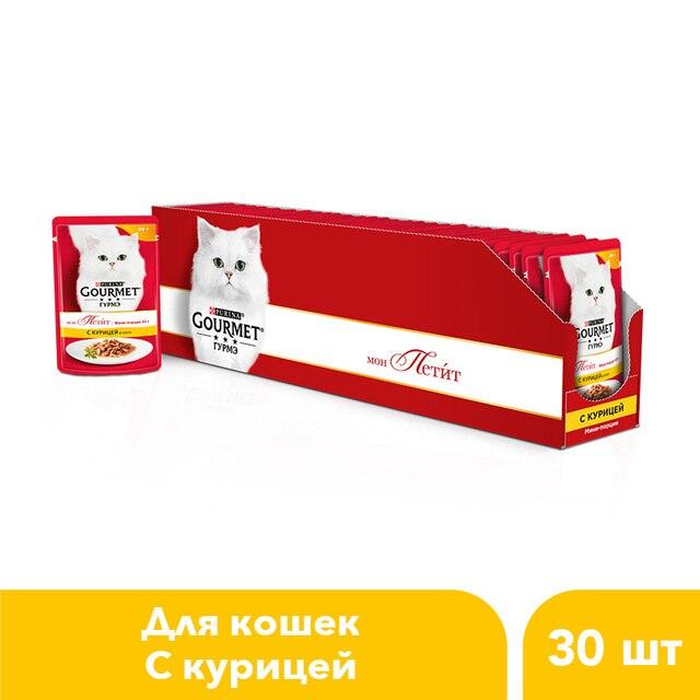 Корм для кошек Gourmet Mon Petit, с курицей, влажный, 30 паучей по 50 г.
