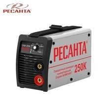 Инвертор сварочный аппарат Ресанта SAI-250K