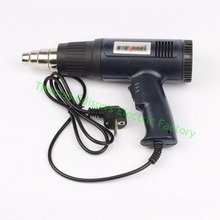 1800W adjustable tempreature hot air gun Carved oil sludge heater oil sludge softening electric engine heat gun