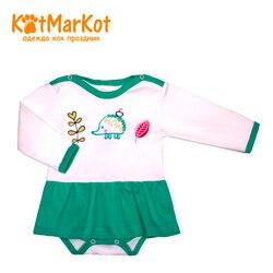 Одежда для девочек Kotmarkot