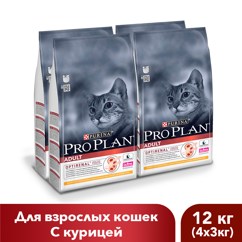 Dry Pro Plan food for adult cats with chicken, 12 kg. pro plan dry food for adult cats over 7 years old with chicken package 6x1 5 kg
