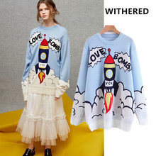 JennyandDave Withered england vintage cartoon rocket Jacquard weave o-neck  pullovers f7519e907a12
