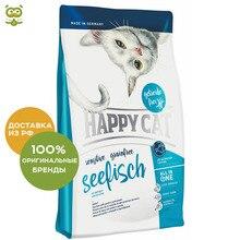 Happy Cat Sensitive Морская рыба для взрослых кошек с чувствительным пищеварением, Рыба, 4 кг.