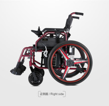 Electric wheelchair type and rehabilitation therapy supplies properties power wheelchairs foldable