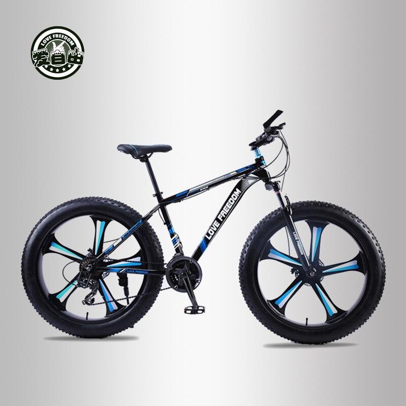 Liberdade amor top quality 7/24/27 Velocidade 26*4.0 Moldura de Alumínio da bicicleta Mountain Bike Choque de Gordura suspensão Garfo bicicleta bicicleta da Neve