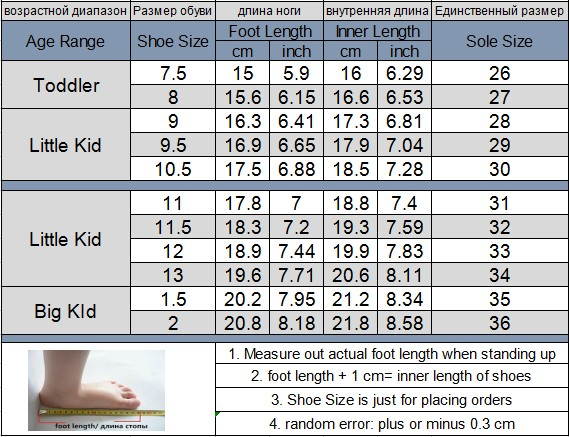 0749c090e KINE PANDA Big Girls Boys School Student Little Kids Shoes with Thin Velvet  Winter Toddler Children Boy Casual Sneakers 2 10Y-in Sneakers from Mother    Kids ...