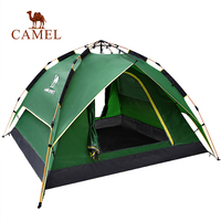 CAMEL Free Shipping Automatic Opening Camping Tent Double Layer 4 Season Waterproof Rainproof Beach Travel Tent For 2 3 Person