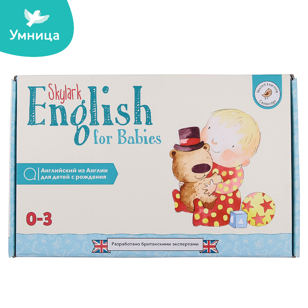 Language Umnitsa S01 Learning & Education toy for kids SKYLARK English language Program Development Baby clever allen timothy perceived barriers to english language learning