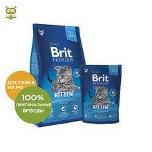 Кошачий питательный Брит Премиум котенок для котят, беременных и кормящих кошек, курица, 300 г