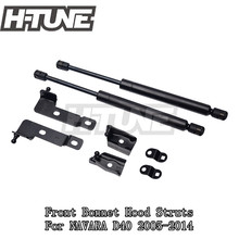 цены 2x Bonnet Gas Struts Kit for NAVARA D40