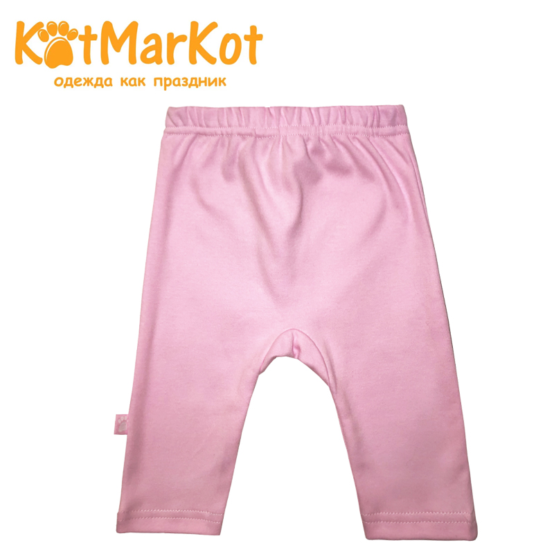 Pants For girls KOTMARKOT 5995p girls contrast tape pants