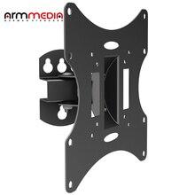 ТВ Кронштейн Arm media LCD-201 black (Наклонно-поворотный, диагональ экрана 15-37 дюймов/38-102 см, расстояние от стены 9 см, угол наклона ±20°, угол поворота 60°, макс.нагрузка 30 кг)