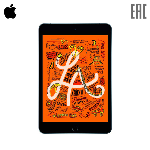 Планшет Apple iPad mini Wi-F+Cellular 64GB 2019