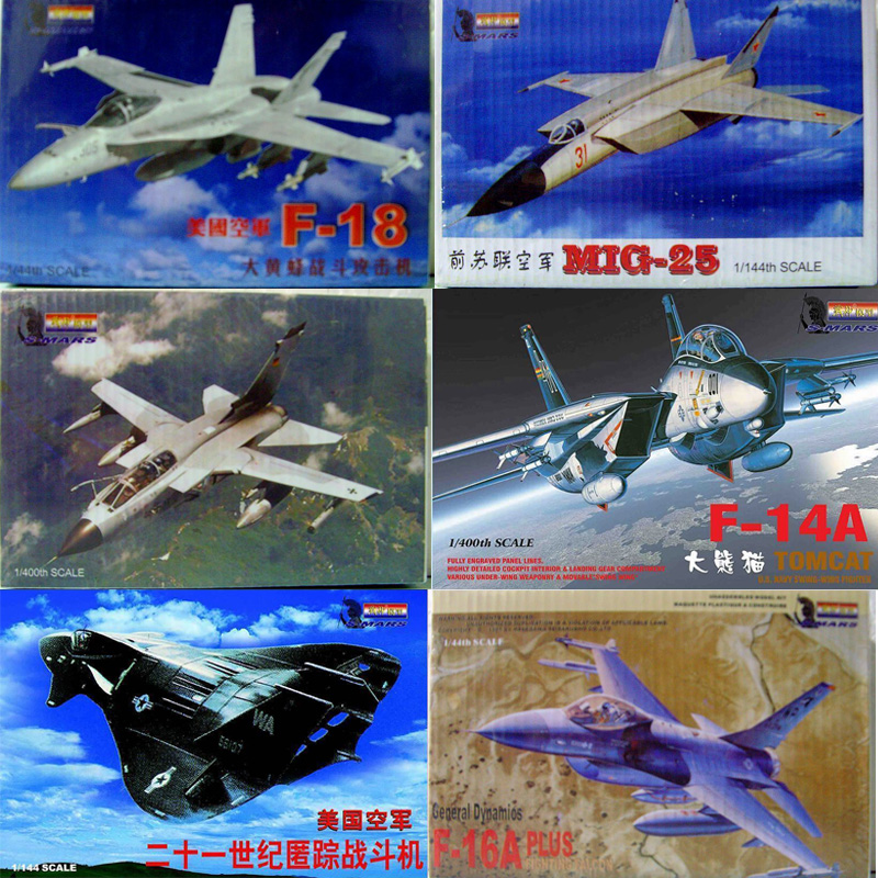 1:144 USA F-18 F-16A USSR MIG-25 Air Force Fighter Military Assembly Aircraft Model