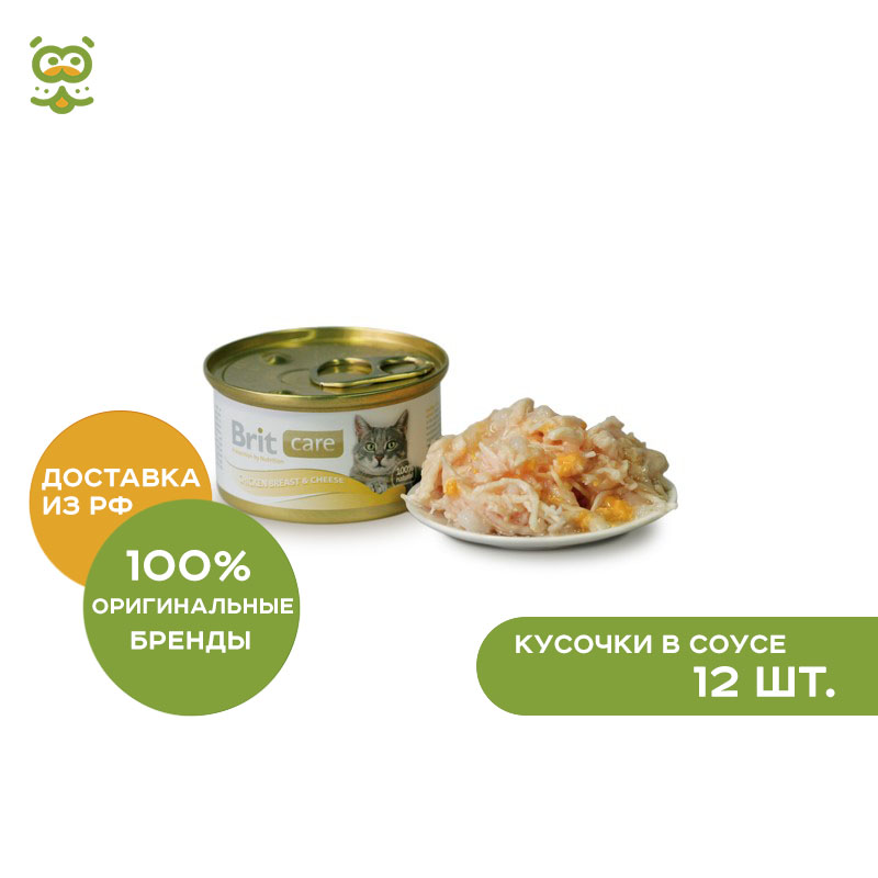 Cat wet food Brit Care canned food for cats (pieces), Chicken and cheese, 12*80 g цена