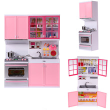 Multifunctional Kids Kitchen Pretend Cooking Toy Plastic Kitchenware Playing House Games Tools Kitchen Set for Kids Girls Gift