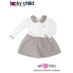 Платье детское Lucky Child