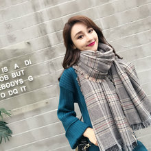 PEIWU Warm Women Scarf Tassel Winter Shawls Soft Foulard Plaid scarves