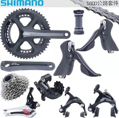 Shimano 105 5800 11 vitesses Groupset 2*11 22 vitesses vélo de route vélo groupset pièces de vélo