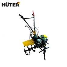 Мотоблок HUTER MK-8000 (сельскохозяйственная машина)
