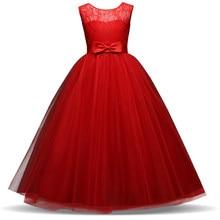 Compra Fiesta Vestidos Para 12 Años Las Niñas Increíbles