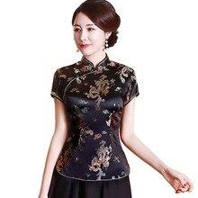 11b465d6e Shanghai Story New Sale Women's cheongsam top traditional Chinese Faux Silk  Shirt /Satin Top dragon