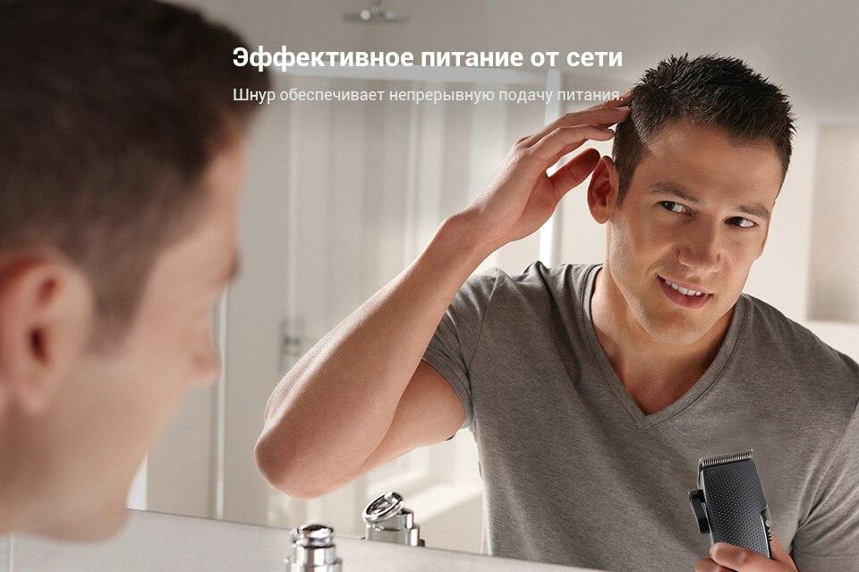 Машинка для стрижки волос Vitek VT-2520