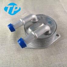 Масло автоматической трансмиссии кулер для PEUGEOT Citroen DS 208 9807979380