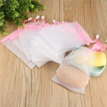 10pcs Soap Suds High Quality Mesh Bags