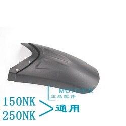 Przedni błotnik Extender błotnik pokrywa dla CFMoto 150NK 250NK
