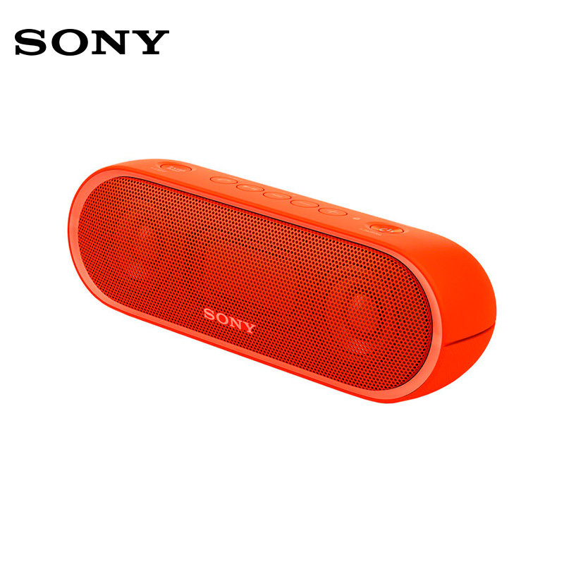 Bluetooth speaker Sony SRS-XB20 portable speakers wall hanging shelf metal