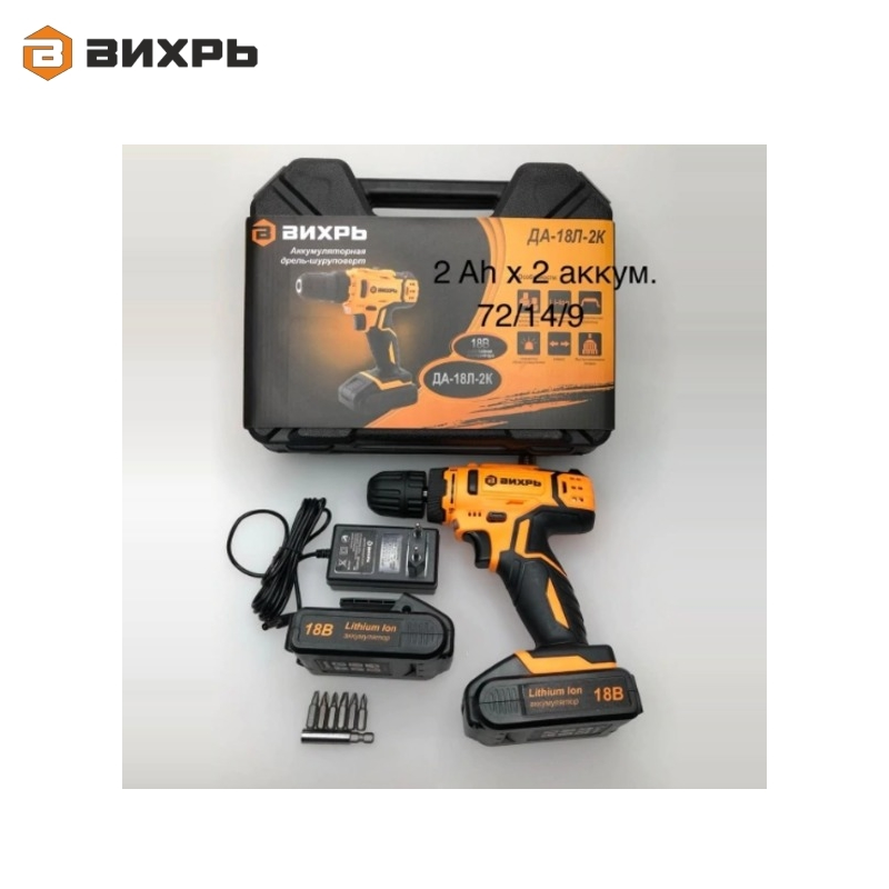 Cordless drill driver VIHR DA-18L-2K Accumulator screwdriver Screw driver Battery-powered drill Hand drill cordless drill driver patriot br114li the one