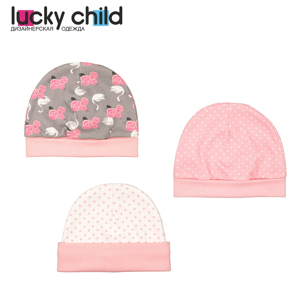 Hats & Caps Lucky Child for girls A2-109 Baby clothing Cap Kids Hat Children clothes 2017 popular funny hair mask winter beard cap bonnet hand knitted unisex hat men handmade balaclava caps women hat beanies hats