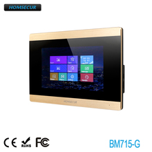 Из RU HOMSECUR BM715-G внутренний монитор для HDK видео телефон двери системы