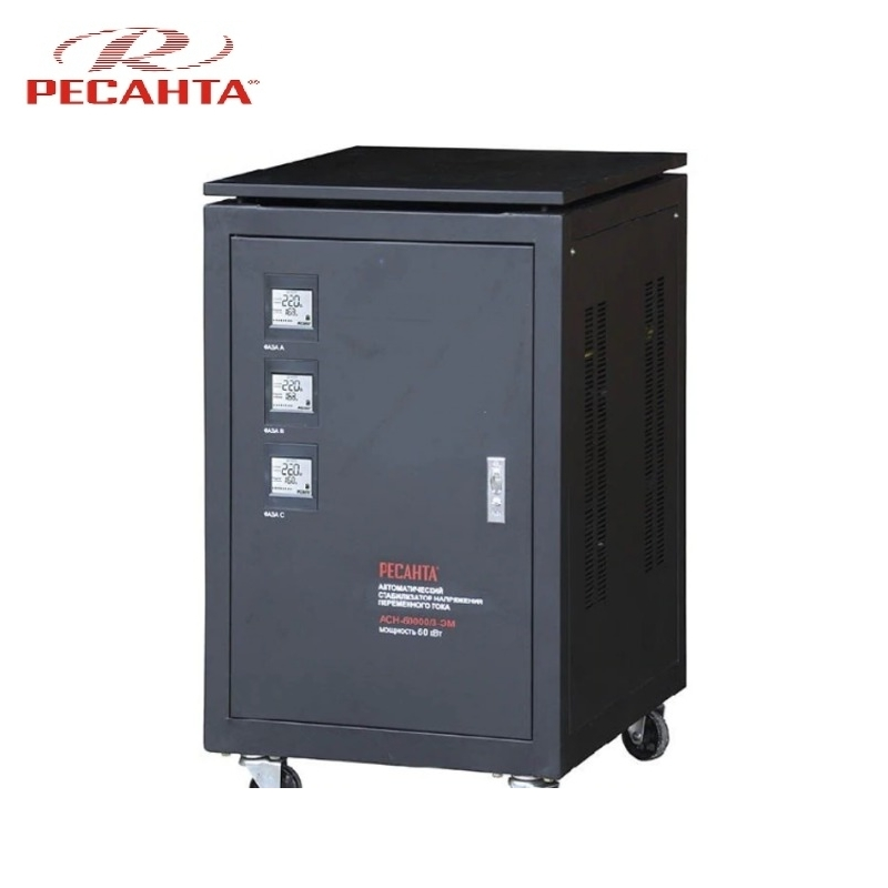 Three phase voltage stabilizer RESANTA ASN 60000/3 Triphase Voltage regulator Monophase Mains stabilizer Surge protect voltage stabilizer energy asn 1000