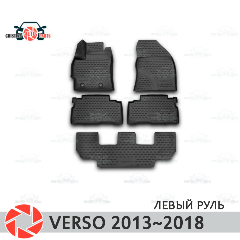 Floor mats for Toyota Verso 2013~2018 rugs non slip polyurethane dirt protection interior car styling accessories custom fit car floor mats for toyota camry rav4 prius prado highlander verso 3d car styling carpet liner ry56