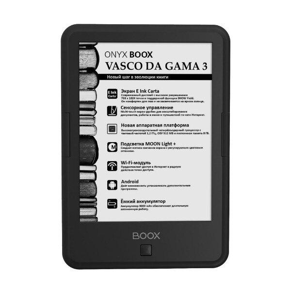 E-book reader ONYX BOOX VASCO DA GAMA 3 электронная книга onyx boox vasco da gama 3 black