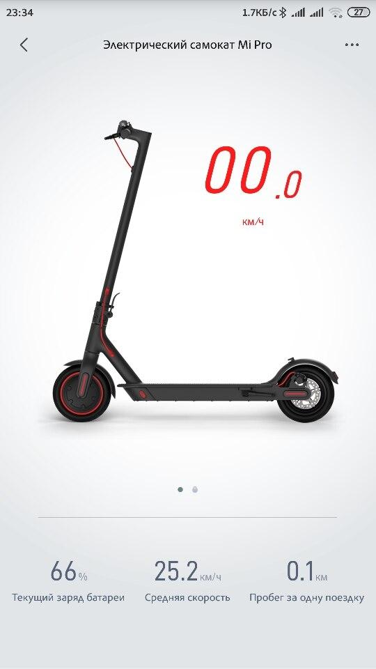 Peças e acessórios p/ scooter Xiaomi Xiaomi Scooter