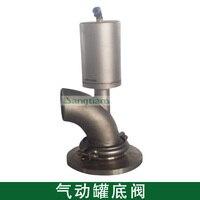 2'' dn50 ss316 Stainless Steel Sanitary Pneumatic Tank Bottom Valve weld