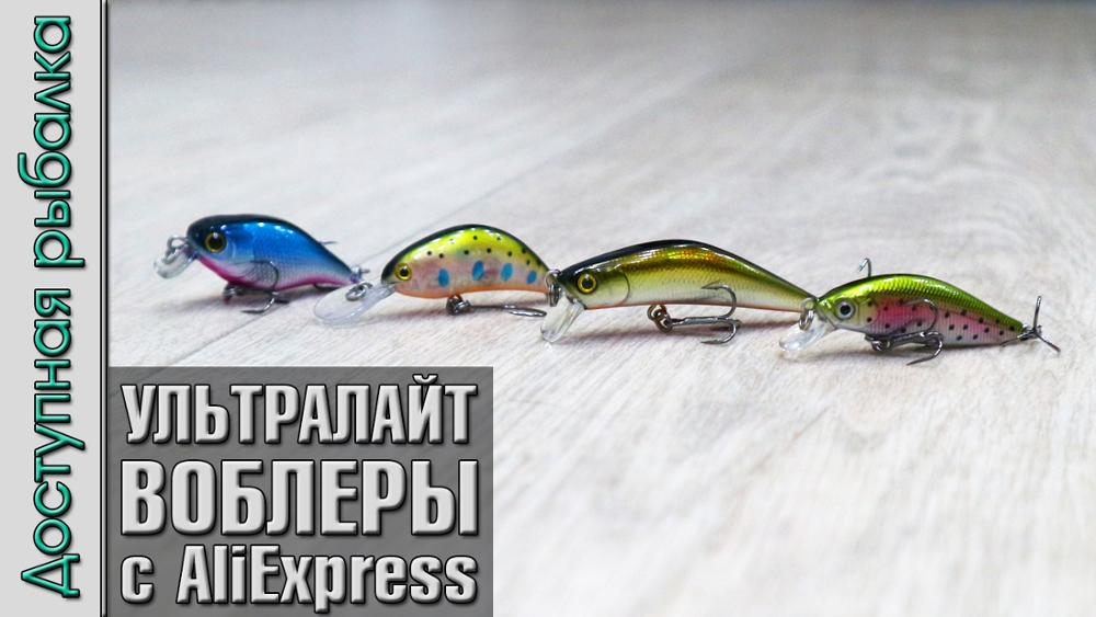 Countbass 45mm 3.1g Hard Lures Fishing Baits, Sinking Minnow,  Wobblers, Plug, Freshwater Fish Lure