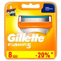 Сменные кассеты для бритья Gillette Fusion (8 шт.)