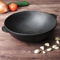 Frying pan cauldron cast iron hand grill coffee pot bowler pan frying pan mug W28 /30
