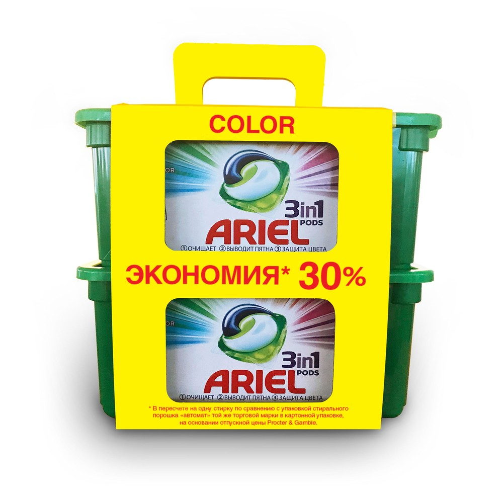 Capsules for washing Ariel PODS Colors 30+30 pcs.