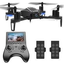 EU USA Stock Holy Stone HS230 Racing FPV RC Wifi Drone Selfie Aerial 120 Angle
