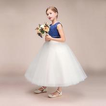 Stunning Layered Formal Princess Dress